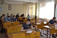 Навчальний процес